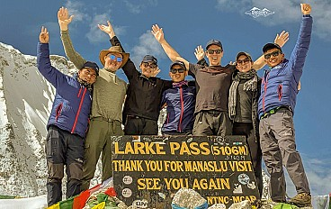 Larkyla La Pass (5,106m)