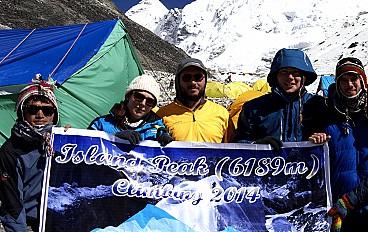 Island Peak Climbing Image 1